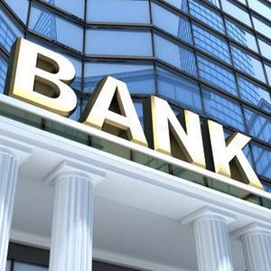 Банки Атки