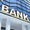 Банки в Атке